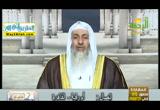 فتاوى الرحمه ( 4/3/2017 )