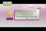 ركنا الجمله الاسميه- المحاضرة التاسع ( 5/3/2017 ) اللغة العربيه