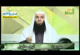 اقواميحبهمالله-اهلالاحسان(9/3/2017)يحبهمويحونه