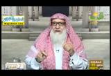 فتاوى الرحمه ( 8/3/2017 )