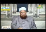فتاوى الرحمه ( 9/3/2017 )