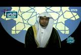 الحلقة103-منزلةالشهيد-الباقياتالصالحات