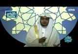 الحلقة104-شكرالنعم-الباقياتالصالحات