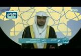 الحلقة 110- فوائد من سورة الأحزاب- الباقيات الصالحات