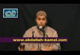 تفسير سورة القلم ج2 (تفسير القرآن الكريم)