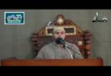 تفسير سورة الممتحنة ج2 (تفسير القرآن الكريم)