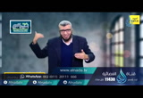 الحلقة 8 -العجز والكسل- أعوذ بوجهك