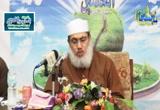 دورة الدرر البهية فى تيسير العقيدة الطحاوية ج1 - مسجد الحسين