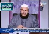 عناية النبي صلى الله عليه وسلم بالحسن والحسين ج2 (فاطمة رضي الله عنها)
