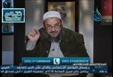 ام المؤمنين زينب بنت جحش(11-02-2017)- من وراء حجاب