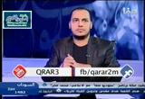 حلقة خطيرة عن الجفري وبعض معتقداته (24/2/2017) قرار إزالة
