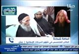 خفايا وأسرار خطيرة للصوفية (الجفري نموذجًا) ج3 ش. حامد نبهان (ستوديو صفا)