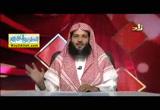 الدرس الثامن عشر - شروط وجوب الحج (17/3/2017 ) الفقه