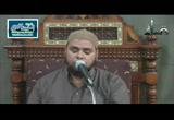 تفسير سورة الرحمن ( الجزء الثالث )محاضرة