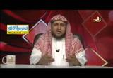المحاضرةالثالثهعشر_التناصحفىالدين(21/3/2017)التربيه
