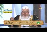 الاذكاربعدالصلاةوالسننالرواتب(21/3/2017)مجلسالاحكام