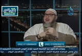 فوائد من سورة الجمعة   نوافذ  ( 4/3/2017)سهرة في ضيافة أ:مصطفى الأزهري