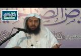المجلس السابع من رياض الصالحين ( حديث سعد في قصة مرضه )