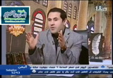 غرائبأحكامالصيامعندالشيعةج2(حوارمعالأزهر)