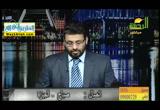 نهايه شرح طريق التجويد للامام الفارسى ( 23/3/2017 ) قران و قرات