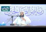 المجلس الثامن عشر من رياض الصالحين ( قصة توبة كعب بن مالك )