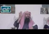 المجلس الأول ( المقدمة ) شرح كتاب التمييز للإمام مسلم