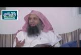 المجلس الثاني ( من قوله فمنهم الحافظ المتقن الحفظ ) شرح كتاب التمييز للإمام مسلم