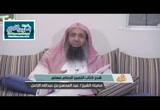 المجلس الرابع ( ذكر الأخبار التي نقلت على الغلط في متنها ) شرح كتاب التمييز للإمام مسلم