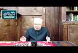 تفسير الرجس والأحكام المتعلقة به (درس الفجر)