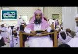 شرح الأحاديث المختارة في الأصول والأحكام والآداب وغيرها للسعدي 3