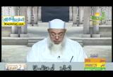 فتاوى الرحمه ( 8/4/2017 )