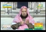 فتاوى الرحمه ( 9/4/2017 )