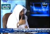 إعتقاد الشيعة بالإمامة الجزء 12(22/3/2017) ستوديو صفا