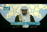 الحلقة114-ورضوانمناللهأكبر-الباقياتالصالحات