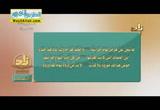 المحاضرةالسادسعشر-سورةالفجر(30/3/2017)التفسير