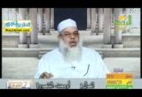 فتاوى الرحمه ( 15/4/2017 )