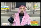 فتاوى الرحمه ( 16/4/2017 )