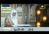 فتاوى الرحمه ( 17/4/2017 )