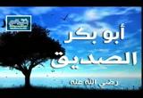 3 العظيم الأول في أمة محمد