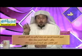 التمييز- المحاضرة العشرون ( 11/4/2017 ) اللغة العربيه