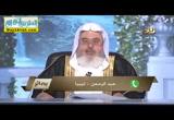 اسس المحاسبه يوم القيامه ( 21/4/2017 ) بصائر