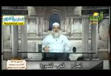 فتاوى الرحمه ( 22/4/2017 )