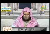 فتاوىالرحمه(23/4/2017)