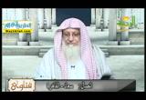 فتاوى الرحمه ( 26/4/2017 )