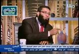 العفةعندالشيعةالإثنىعشرية(حوارمعالأزهر)