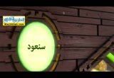 النبات يفترس 2( 28/4/2017 ) البرهان فى اعجاز القران