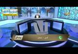 دلائل الحق والموقف منه ( 27/4/2017 ) بصائر