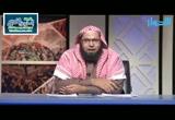 الحلقة 15 مصحف فاطمة ج1 (الحوزة)
