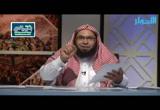 الحلقة 16 مصحف فاطمة ج2 (الحوزة)