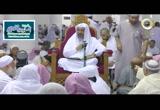 الدرس 27 وقفات في سورة البقرة ج1 (دروس من الحرم)